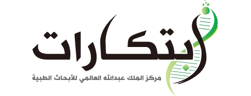 KAIMRC Innovations