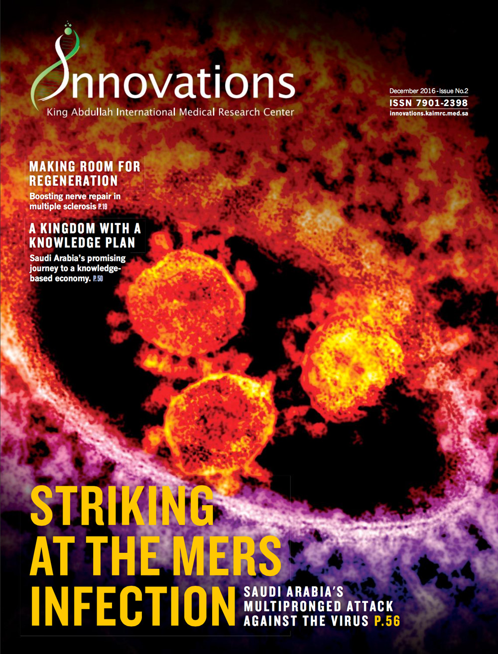 KAIMRC Innovations Issue 2 EN