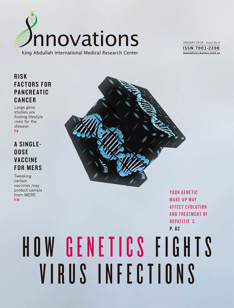 KAIMRC Innovations Issue 4 EN